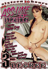 Ass-ume The Position Part 4