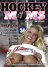 100 Percent Pure Amateur Hockey Moms 7