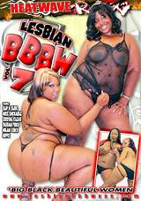Lesbian BBBW 7
