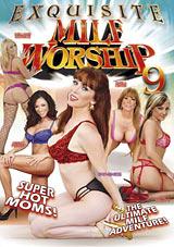 MILF Worship 9