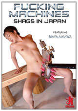 Fucking Machines: Shags In Japan