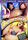 Anal Stretchers