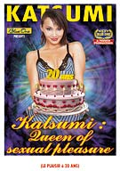 Katsumi Queen Of Sexual Pleasure -French