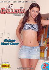 ATK Galleria 10