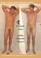 Primal Man Jocks Shower Time 2