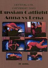 Russian Catfight Anna Vs. Lena