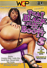 Phat Black Juicy Anal Booty 5