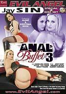 Anal Buffet 3 Part 2
