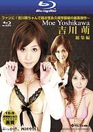 The Best Of  Moe Yoshikawa
