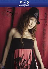 S Model: Natsu Ando