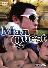 Man Quest
