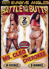 Battle Of The Butts:  Ms. Cleo Vs. Cherokee