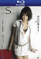 S Model 2: Haruka Uchiyama