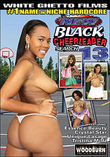 New Black Cheerleader Search 13
