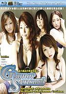 Glamor Sensual