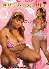 BBW School Girl