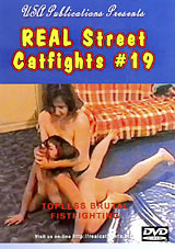 Real Street Catfights 19