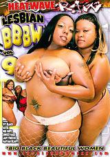 Lesbian BBBW 9