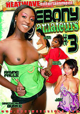 Ebony Amateurs 3