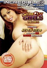 Latin Booty Girls 6