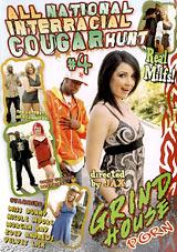 All National Interracial Cougar Hunt 4