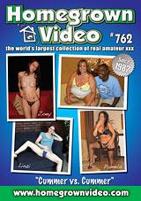 Homegrown Video 762: Cummer Vs. Cummer