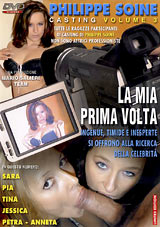 Philippe Soine Casting 3: La Mia Prima Volta