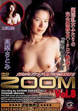 Zoom 8