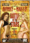 Battle Of The Stars