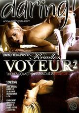 Kendo's Voyeur 2