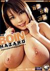Boin Hazard Second Attack