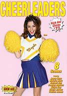 Kick Ass Chicks 73: Cheerleaders