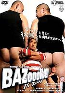 Bazoooka