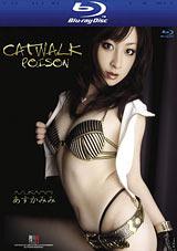 Catwalk Poison 6: Mimi Asuka