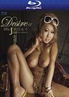 Desire 7: Rui Akiyama