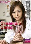 Creampie Clinic