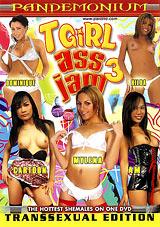 T Girl Ass Jam 3