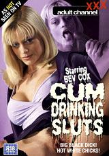 Cum Drinking Sluts