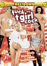 Fuck My Tgirl Cock