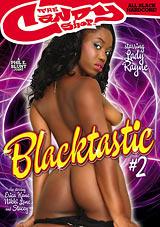 Blacktastic 2
