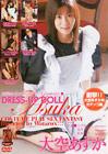 Dress Up Doll Asuka