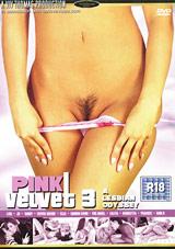 Pink Velvet 3
