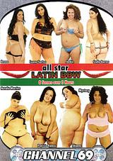 All Star Latin BBW
