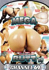 Mega Butt 30