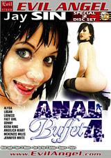 Anal Buffet 4 Part 2