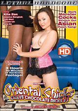 Oriental Chicks Crave Chocolate Dicks 3