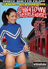 Chinatown Cheerleaders
