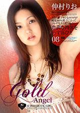 Gold Angel 8: Rio Nakamura