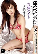 Sky Angel 50: Keito Miyazawa