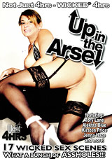 Up In The Arse